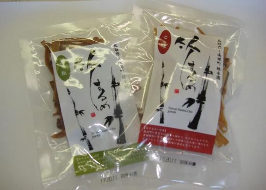 http://www.town.nanbu.tottori.jp/photolib/kyokai/4768.jpg